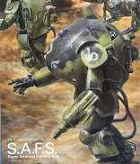 Ma.K. S.A.F.S.(スーパーAFS)|FROSTWAVE