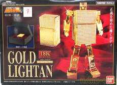 超合金魂 GX-32 ゴールドライタン 18金メッキ仕上げ 超合金魂