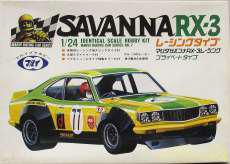 1/24 マツダ サバンナ RX-3 レーシング 東京マルイ