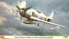 1/48 フォッケウルフ Fw190A-8 w/Bv246|HASEGAWA