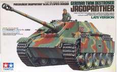 1/35 ドイツ駆逐戦車 ヤークトパンサー 後期型 TAMIYA
