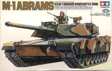 【小鹿田宮】1/35 アメリカ M-1 エイブラムス戦車 TAMIYA