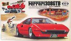 1/24 フェラーリ308GTB 「激走キャノンボール」|MARUI