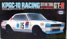 1/24 スカイライン 2000 GT-R KPGC-10|MARUI