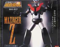 超合金魂 GX-07 マジンガーZ(OVA版) 超合金魂