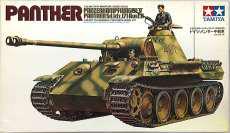 【小鹿田宮/張り箱】1/35 ドイツ パンサー中戦車 TAMIYA