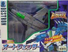 D-19 オートジェッター TAKARA
