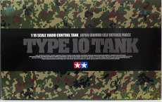 【送料無料】 1/16 RCT 陸上自衛隊 10式戦車 TAMIYA