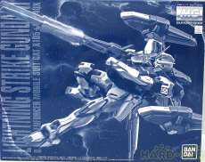 1/100 ライトニングストライクガンダム Ver. RM BANDAI