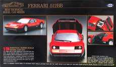 1/24 フェラーリ 512BB|MARUI