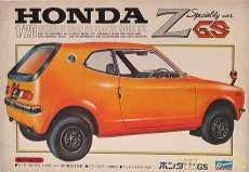 1/20 ホンダ Z GS(オレンジ) CROWN