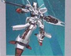 HI-METAL R エルガイム|BANDAI
