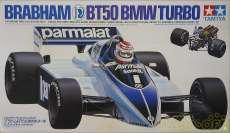 1/20 ブラバム BT-50 BMW TAMIYA