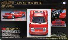 1/24 フェラーリ 365GT4 BB|MARUI