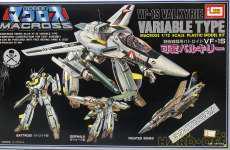 1/72 VF-1S 戦術戦闘用バトロイド 可変バルキリー IMAI