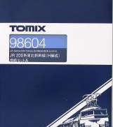 1/160 JR 200系 東北新幹線(H編成)|TOMIX