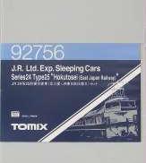 JR 24系25形寝台客車(北斗星・JR東日本使用Ⅱ)セット TOMIX