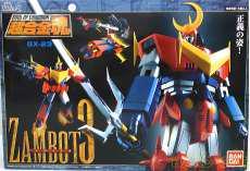 超合金魂 GX-23 ザンボット3 超合金魂
