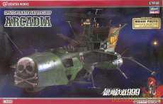 特典付き] 1/1500 宇宙海賊戦艦 アルカディア|HASEGAWA