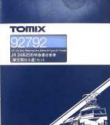 24系25形特急寝台客車(夢空間北斗星)|TOMIX