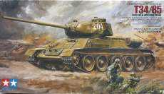 【小鹿田宮】1/35 ソビエト T34/85 中戦車 TAMIYA