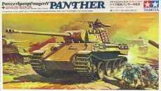 【小鹿田宮/貼り箱】 1/35 ドイツ陸軍パンサー中戦車 TAMIYA