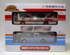 京浜急行バス バスコレクション TOMYTEC