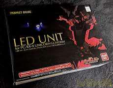【LEDユニット】|BANDAI