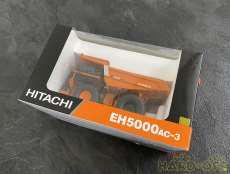 【HITACHI】ダンプトラック|HITACHI