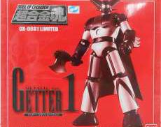 超合金魂 GX-06G1 ゲッター1 メタリックVer. 超合金魂