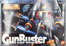 GX-34 ガンバスター|BANDAI