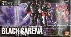 魂SPEC XS-07 ブラックサレナ 超合金魂