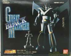 超合金魂 GX-02B ブラックグレートマジンガー[限定版] 超合金魂