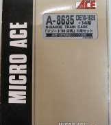 A-8635 DE10-1029+14系|マイクロエース