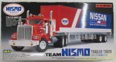 車・トラック|IMAI