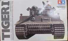戦車 TAMIYA