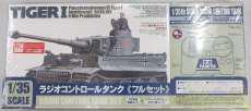 船・潜水艦 TAMIYA