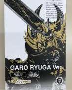 黄金騎士ガロ(流牙VER.)|BANDAI