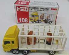 三菱ふそう 動物運搬車(ゴリラ)|トミー