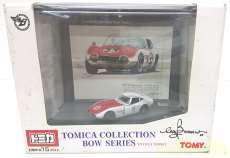 トミカコレクションBOWシリーズ トヨタ2000GT|トミー