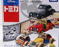 ドリームスターミッキーマウス|TAKARA TOMY