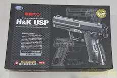 H&K USP 東京マルイ