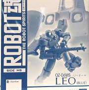ロボット魂リーオー ロボット魂
