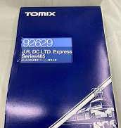 485系特急電車(スーパー雷鳥仕様) TOMIX