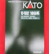 客車 KATO(カトー)