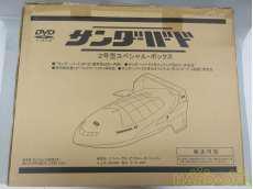 DVDフィギュア型ボックス|ユニバーサル・ピクチャーズ・ザパン