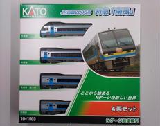 JR四国2000系特急「南風」|カトー