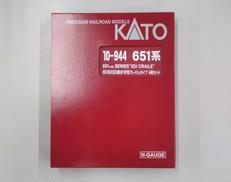 651系1000番台伊豆クレイルタイプ4両セット|カトー