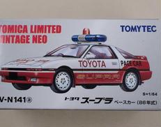 トヨタ スープラ ペースカー(86年式) TOMYTEC